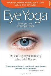 but-eye-yoga-side